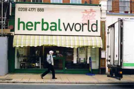 herbal-world